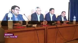 Ομιλίες K. Βιολιτζή & Γ. Γεωργαντά στο Κιλκίς-Eidisis.gr webTV