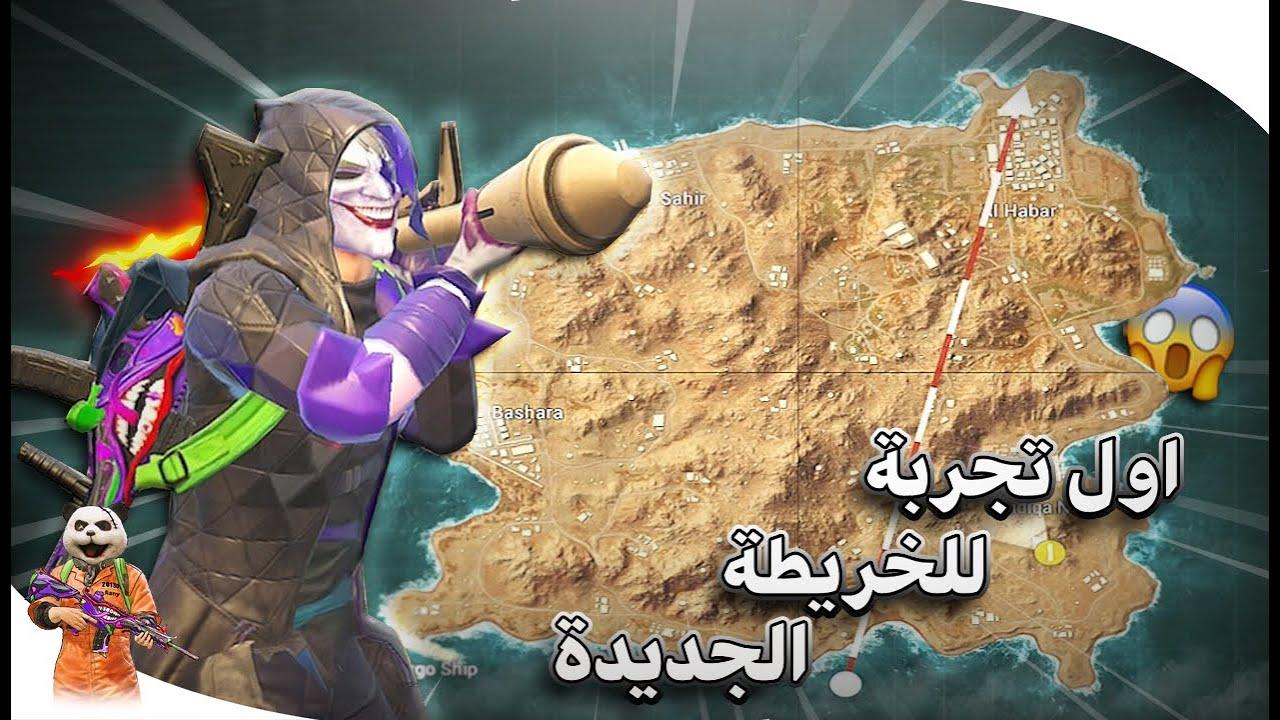 دخلت بطولة عربية بالغلط سولو سكواد 😱 الكل عنده كل مسج 🔥