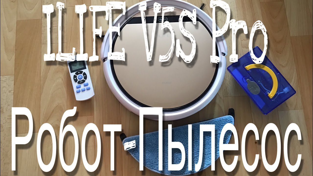 ILIFE V5s Pro Робот-пылесос