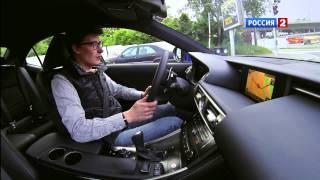 Тест драйв Lexus IS 2014 АвтоВести 111