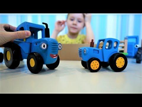 Синий трактор везет животных видео для детей