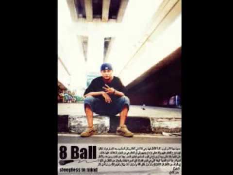 8 Ball Tekdung funk
