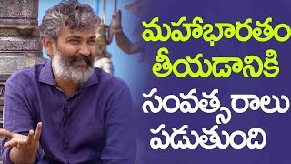 Rajamouli Clarifies about Mahabharatam and Next Movie @ #Bahubali 02 Interview | Prabhas