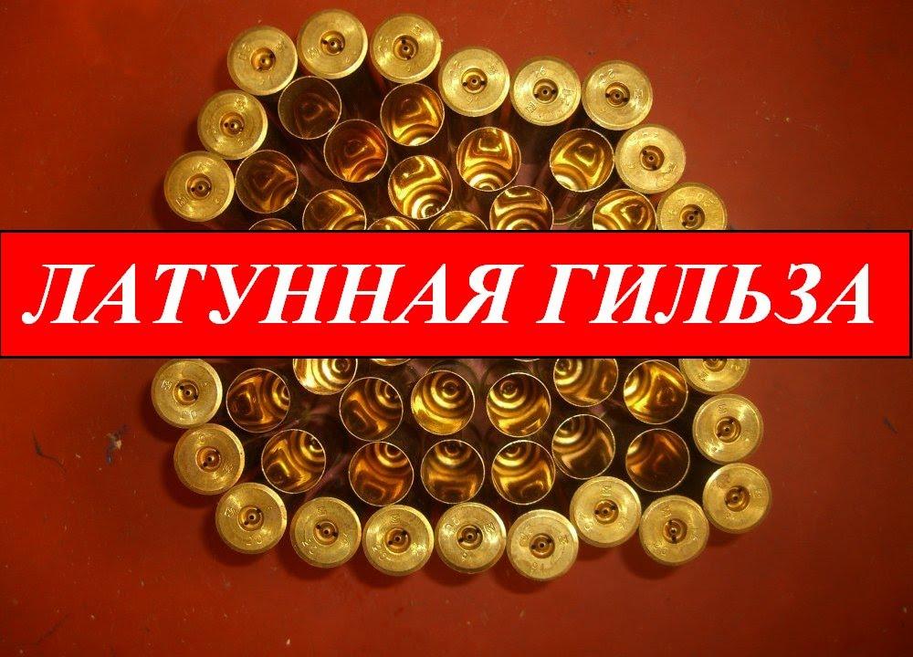 Купить товар для охоты недорого: большой выбор объявлений продам товар для охоты бу. На ria. Com есть предложения продажа охотничий товар дешево в украине, есть цены и фото товаров.