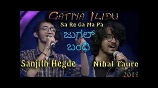 Gatiya ilidu kannada song Sanjit hegde