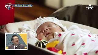 [아빠본색 선공개] 지민, 사기 결혼 고백 #그때로_돌아가리 thumbnail
