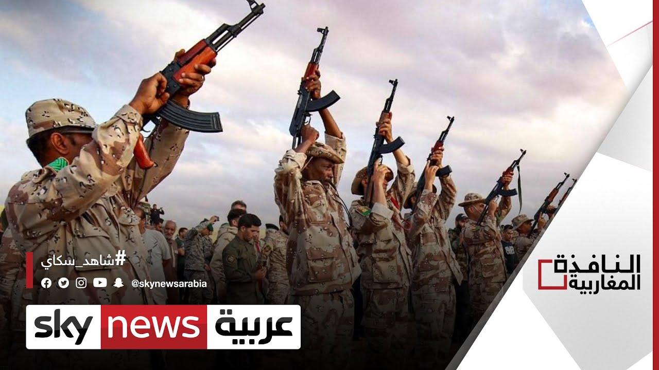 الجيش الوطني الليبي يدفع بتعزيزات للجنوب   #النافذة_المغاربية  - نشر قبل 9 ساعة