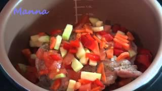 Мясо  на овощной подушке в мультиварке Philips HD3060