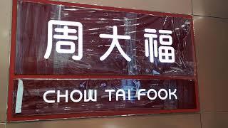 周大福 CHOW TAI FOOK BY S&F DYNAMIC BUILDERS SDN BHD