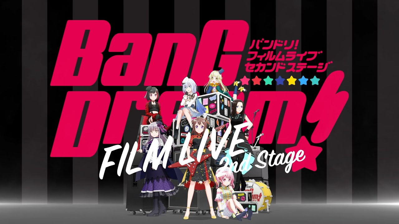 劇場版「BanG Dream! FILM LIVE 2nd Stage」ティザームービー