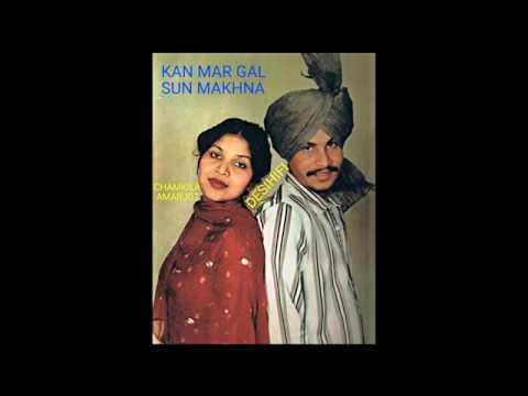Kan Kar Gal Sun Makhna - Amar Singh Chamkila & Amarjot