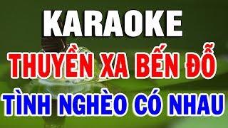 Karaoke Nhạc Sống   Trữ Tình - Bolero Mới Nhất   Liên Khúc Karaoke Nhạc Sến Hòa Tấu   Trọng Hiếu