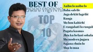 Best of abhijeet majumdar | (TOP 10 ) abhijeet majumdar all songs