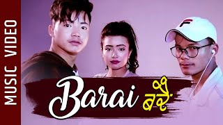 Barai - New Nepali Song ||  Anish Shrestha, Sarita Prajapati || Feet Of Fire