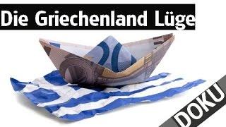 Die Griechenland-Lüge