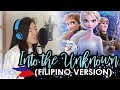 [TAGALOG] INTO THE UNKNOWN (DISNEY FROZEN 2 OST) by Marianne Topacio ft. BichoTV Music