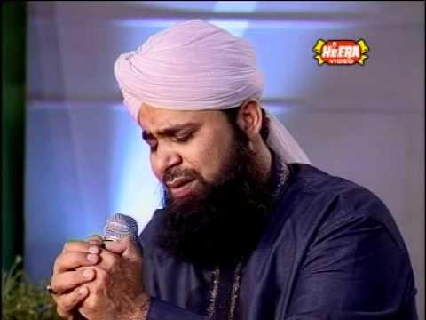 Ya Mustafa Phir ata - Muhammad Owais Raza Qadri thumbnail