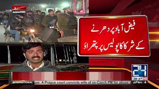 Faizabad protesters clash with police