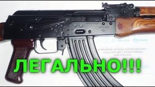 Охолощенный автомат Калашникова АКМ (ВПО-925)