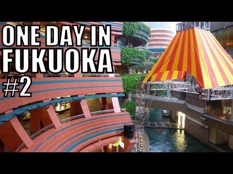 FUKUOKA (Japan) in One Day #2 (of 2): Kushida Shrine & Canal City Hakata