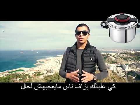فيديو يوضح غباء كاميرا كاشي اسلام عريس