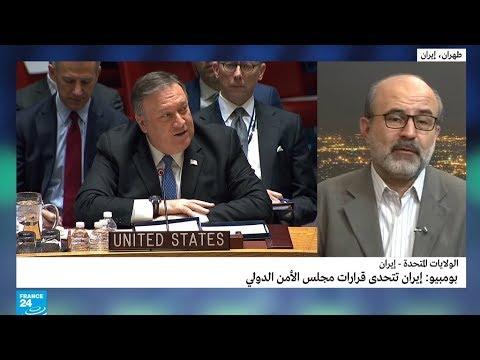 تجارب إيران الصاروخية: واشنطن تعتبر أن طهران تتحدى القرارات الأممية  - نشر قبل 50 دقيقة