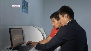 В Алматы студенты престижных университетов продавали наркотики через интернет