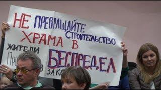 Встреча жителей с главой управы Куркино по вопросу строительства храма на Воротынской-14
