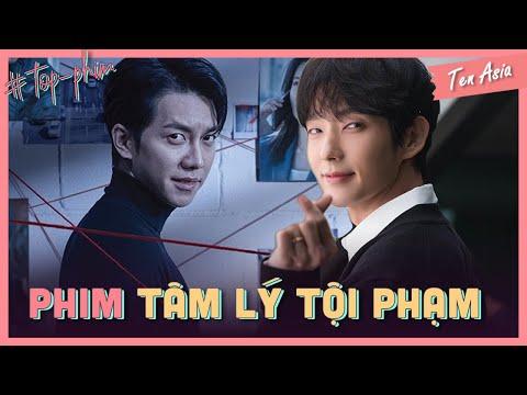 Xem phim Tâm lý tội phạm - Top phim tâm lý tội phạm Hàn hay nhất | Ten Asia