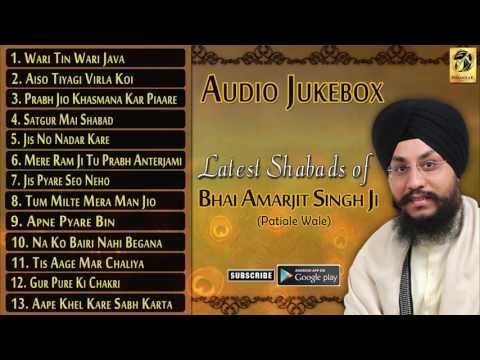 Latest Shabads Of Bhai Amarjit Singh | Patiale Wale | Shabad Gurbani | Audio Jukebox
