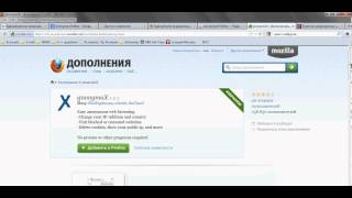 видео Как удалить плагин из Firefox (руководство для пользователей)