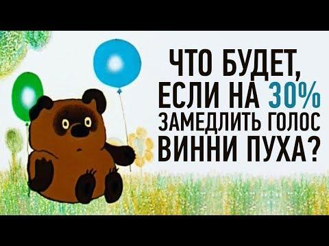 видео: 10 ТАЙНЫХ ФАКТОВ О МУЛЬТИКАХ ДЕТСТВА