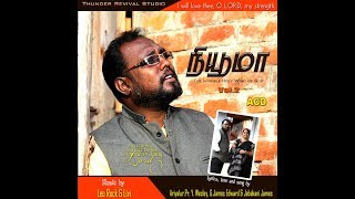 JEEVAN THARUM OOTRAE...NEW SONG...FROM PNEUMA VOL 2...