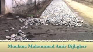 Maulana Muhammad Amir Bijlighar - Shia & Sunni 1 Pashto Bayan Bijligar مولانا بحلی گهر