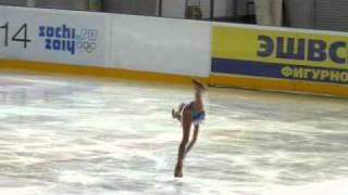 Елена Радионова, короткая программа