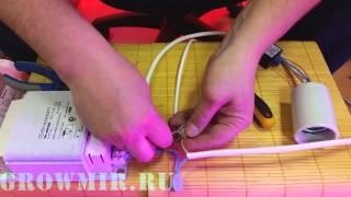 Обзор: Как правильно подключить ДНАТ к вентилятору