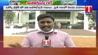 కరోనా బాధితుల ట్రీట్మెంట్ కోసం గచ్చిబౌలి స్పోర్ట్స్ కాంప్లెక్స్ సిద్ధం   Hyderabad  Telugu