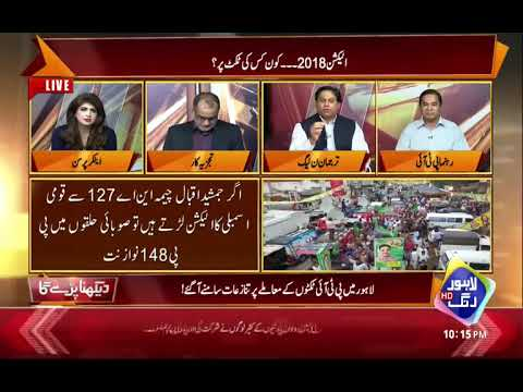 Dekhna Paray Ga | Full Program | 21st May 2018 | Lahore Rang