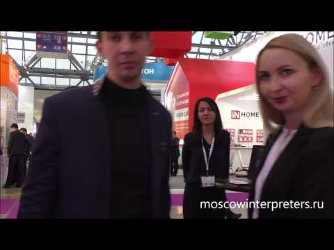 Russian Girls at Moscow Interlight Exhibition - Expocentre