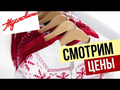 Идем смотреть цены на Ждановичах, рынок Лебяжий