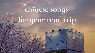 chinese songs for your road trip   cpop playlist for traveling