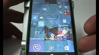 как отключить передачу данных в роуминге для смартфона Microsoft/Nokia