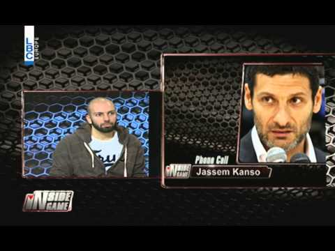 Inside game - Season 2 - Episode 12 - Phone Call Jassem Kanso
