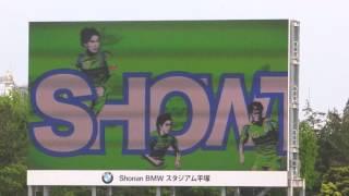 JリーグDivision2 第12節 Date:2014/05/06(Tue) 湘南ベルマーレ - 栃木S...