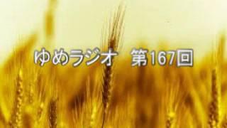 第167回 J・S・ミル 経済学原理 2017.01.28