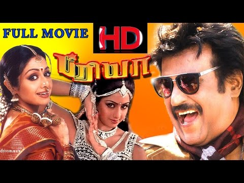 Priya - Tamil Full Movie | Blockbuster Tamil Movie | Rajinikanth | Sridevi | Full HD Movie