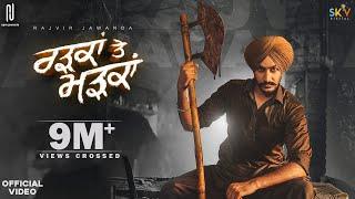 Radkan Te Madkan (Official Video) | Rajvir Jawanda | B2gether | Latest Punjabi Song 2020
