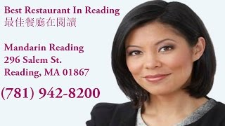 Mandarin Reading 781-942-8200 Voted Best Restaurants In Readin…