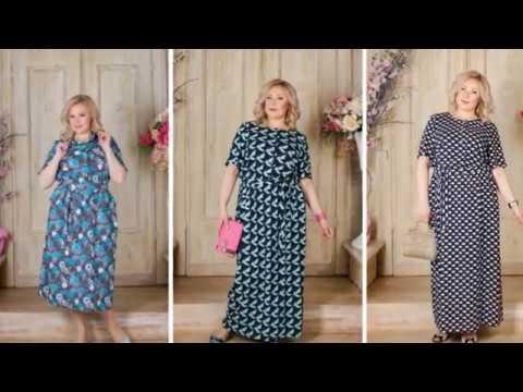 фасоны платьев для полных осень зима