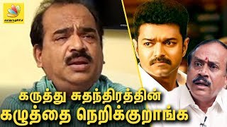 Nanjil Sampath about Mersal and BJP | Latest Speech